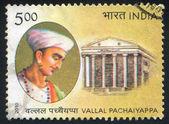 Vallal pachaiyappa college — Stockfoto