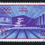 Olympic Swimming Pool — Stock Photo