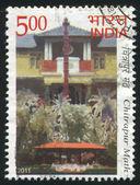 Byggnaden av chitrapur matematik — Stockfoto