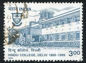 Hinduiska college — Stockfoto