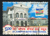 Buildings of boys high school — Stock Photo