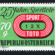 Austrian Sports Pool Emblem — Stock Photo
