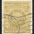 Foto Stock: First Airmail Postmark