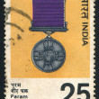 Param Vir Chakra Medal — Stock Photo
