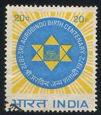 Symbol of Aurobindo and Sun — Stock Photo