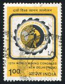 World Mining Congress emblem — Stock Photo