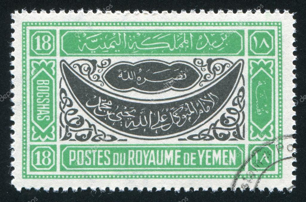 YEMEN - CIRCA 1940: stamp printed by Yemen, shows Arabic Inscriptions, circa 1940 — Stock Photo #18678911