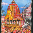 rath yatra — Stock Photo