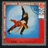 Figure Skating — Stock Photo