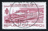 Passagierschiff theodor korner — Stockfoto