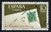 Stamp — Foto Stock