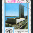 United Nations Headquarters — Stock Photo #19708723