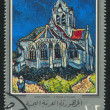 Постер, плакат: Church at Auvers by Van Gogh