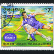 Austrian soccer players — Stock Photo