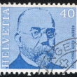 Robert Koch - Stock Photo
