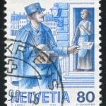 Postman — Stock Photo #19731381