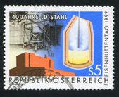 Steel Mill — Foto de Stock