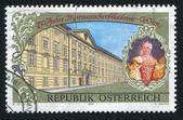 Maria Theresa Academy — Stock Photo