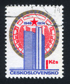 Mosca — Foto Stock