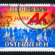 AUSTRIA - CIRCA 1995: stamp printed by Austria, shows standing , silhouettes, circa 1995 — Stock Photo