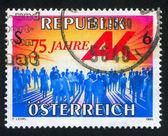 奥地利-大约 1995年: 由奥地利,印制邮票显示站,大约在 1995年的轮廓, — 图库照片