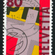First Swiss postage stamps — Stock Photo #20871031