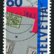 Stock Photo: First Swiss postage stamps