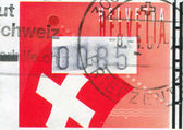 Swiss flag — Stock Photo