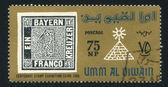 スタンプとピラミッド — ストック写真