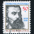 Stock Photo: Modest Petrovich Musorgsky