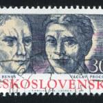 Постер, плакат: Oskar Benes and Vaclav Prochazka