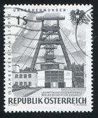 Kömür madeni şaft — Stok fotoğraf