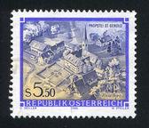 Saint Gerold provostry in Voralberg — Stock Photo