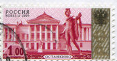 Ostankino Palace — Stock Photo