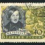 Постер, плакат: Nikolai Gogol