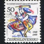 Постер, плакат: Slovak Folk Art Collective
