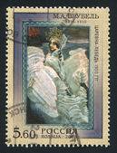 Tsarevna Swan — Stock Photo
