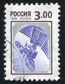 Communication Satellite — Foto Stock