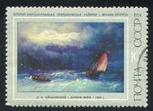 Mare tempestoso di aivazovski — Foto Stock
