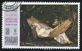 Le Hamac by Courbet — 图库照片
