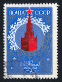 Spasskaya toren in de kremlin van moskou — Stockfoto