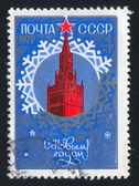 Spasskaya Tower in Moscow Kremlin — Stock Photo