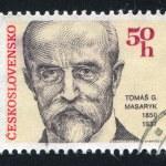 Thomas Masaryk — Stock Photo