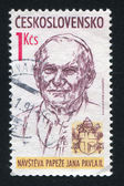 Pope John Paul — Stock Photo