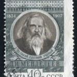 Постер, плакат: Dmitri Mendeleev