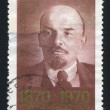 Lenin — Stock Photo