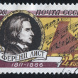 Photo: Franz Liszt