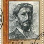 Постер, плакат: Mikhail Vrubel