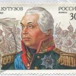 Постер, плакат: Field Marshal Mikhail Kutuzov