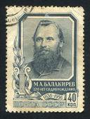 Balakirev — Stock Photo